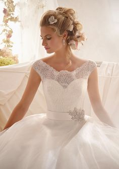 Mori Lee - Classic Chantilly Lace on Tulle with Wide Hemline and Satin Waistband