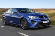 Vauxhall VXR8 GTS-R 2017 review  The VXR8 GTS-R is a limited-edition model that marks the demise of the V8-powered Vauxhall probably forever  There will only be 15 made but is the GTS-R the final hurrah for the infectious Vauxhall VXR8? We've had an exclusive drive The VXR8 GTS-R is the very limited-edition model that marks the demise of the V8-powered Vauxhall probably forever. The VXR8 is really a rebadged Holden Commodore and with Australian car manufacturing being wound down the…