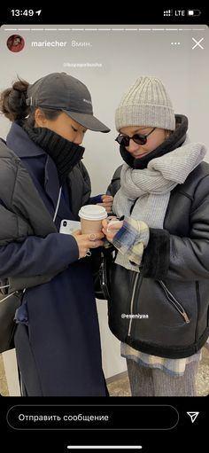 Winter Jackets, Stuff To Buy, Fashion Trends, Outfits, Routine, Style, Instagram, Book Lovers, Photography