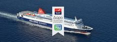 Cosmote deals for you Hellenic seaways