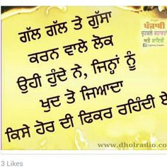 Nav navpreetkmomi on pinterest punjabi quotes hindi quotes qoutes punjabi status reality quotes english quotes nice quotes laughing colors nice words beautiful words dating malvernweather Images