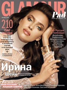 Irina Shayk looks gorgeous in a cover story by Jonas Bresnan for the October 2016 issue of Glamour Russia, styled by Masha Fedorova.