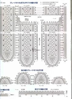 Now knitting want to knit S3946 2015 spring&summer. Обсуждение на LiveInternet - Российский Сервис Онлайн-Дневников