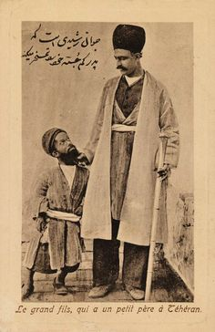 Qajar Dynasty, late 19th - early 20th century Brooklyn Museum #moustache