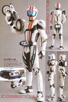 Detail Of Heroes: Kamen Rider Mach & Machine Chaser - JEFusion