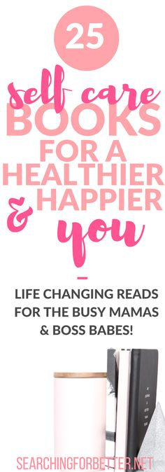 25 Self Care #Books To Improve Your Mental Health. A great list of #books for hardworking and busy #bossbabes and #moms. These #inspirational reads give you simple tips for routines & activities to help you feel #happier and #healthier. #momlife #selfcare #selflove #mind #mentalhealth #reading #reads