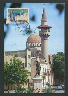 ROMANIA MK 1970 CONSTANTA MOSQUEE MOSCHEE MOSQUE CARTE MAXIMUM CARD MC CM h0216 Laundry Hacks, Taj Mahal, Places To Go, Ottoman, Photos, Pictures, Graphics, Paintings, Memories