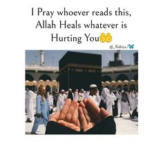 I Pray, Allah, It Hurts, Healing, Islamic, Lovers, Quotes, Quotations, Qoutes