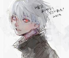 Cute Anime Boy, Anime Guys, Manga Anime, Anime Art, Kaneki Fanart, Tokyo Ghoul Drawing, Ken Kaneki Tokyo Ghoul, Tokyo Ghoul Wallpapers, Ghibli