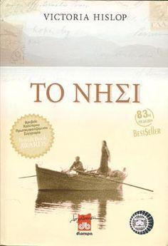 The Island by Victoria Hislop Book Writer, Book Authors, I Love Reading, Love Book, Books To Read, My Books, British Books, Summer Books, Literature Books
