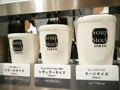 「ゴッホの玉葱のスープ」をスープストックトーキョーの魔法瓶に入れ、20円引きしてもらってきました - GIGAZINE Tasty, Yummy Food, Practical Gifts, Unusual Gifts, Food Packaging, Healthy Nutrition, Soups And Stews, Food Videos, Tokyo