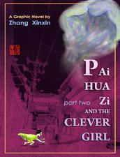 Pai Hua Zi and The Clever Girl,Vol.2