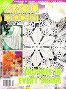 Magic Crochet n°155 - leila tkd - Picasa Albums Web