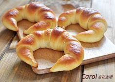 Carol 自在生活  : 金牛角。Taiwan Golden Croissants - 實作影片