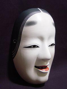 Chinese Mask, Japanese Noh Mask, Japanese Yokai, Oriental, Geisha, Punch And Judy, Japanese Tattoo Designs, Samurai, Masks Art