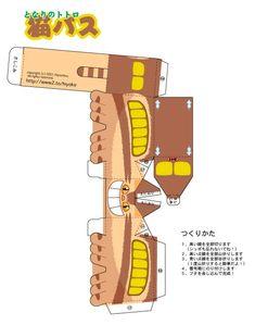 Imprimibles: Papercraft Totoro   El invernadero creativo