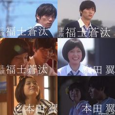 "[Trailer] https://www.youtube.com/watch?v=eQq07sMbhJ4 Sota Fukushi, Tsubasa Honda, Shuhei Nomura, J drama series ""Koinaka (Love Relationship (working & literal title)), starts in July. [Plot in Eng.] http://asianwiki.com/Koinaka"