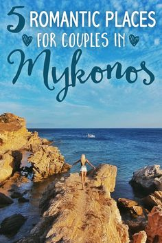 "For those of you who are under the impression that Mykonos is nothing more than a party island, you're in for a nice surprise. Mykonos is GORGEOUS. It is relaxing. It has a very ""home-y"" feel to it."