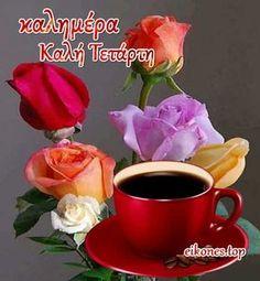 Beautiful Pink Roses, Anastasia, Tableware, Food, Art, Art Background, Dinnerware, Tablewares, Essen