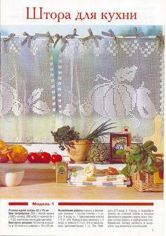 "ru / Maria-Nikolaevna - Альбом ""Diana Special - D 1134 Bistro - Gardinen"" Filet Crochet, Crochet Chart, Thread Crochet, Crochet Motif, Crochet Curtain Pattern, Crochet Curtains, Curtain Patterns, Small Curtains, Short Curtains"