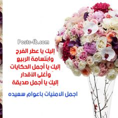 61 Best منوعات Images Happy Mothers Day Pictures Happy Mothers