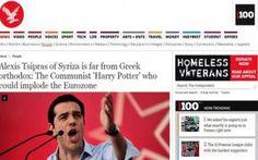 Independent: Ο άθεος, κομμουνιστής Χάρυ Πότερ μπορεί να διαλύσει την Ευρωζώνη http://biologikaorganikaproionta.com/health/156540/