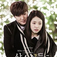 The Inheritors OST Part.11 | The Heirs OST Part 11 | The Heir Ost Compilation Part.2 | 상속자들 OST Part 11 - Ost / Soundtrack, available for download at ymbulletin.blogspot.com