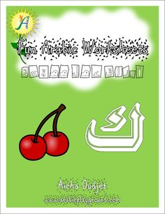 www.arabicplayground.com Fun Arabic Worksheets - Letter Kāf by Arabic Playground