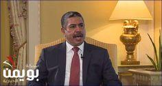 #موسوعة_اليمن_الإخبارية l خالد بحاح يعَطي قناة المسيرة التابعة للحوثي مادة دسمة لمهاجمة الشرعية