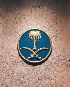 King Salman Saudi Arabia, Saudi Arabia Prince, Riyadh Saudi Arabia, Saudi Arabia Culture, National Day Saudi, Doodle On Photo, Lion And Lamb, Arabian Women, Commemorative Stamps