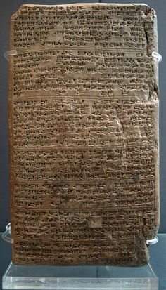 """One of the """"Amarna Letters"""", in this case a cuneiform tablet from Tushratta, King of the Mitanni, to the pharaoh Amenhotep III (Akhenaten's father). This letter contains a negotiation of marriage between the pharaoh and Tushratta's duaghter Tadukhipa. Ancient Mesopotamia, Ancient Civilizations, Ancient Egypt, Ancient History, Amenhotep Iii, Emerald Tablets Of Thoth, Modern Names, Cradle Of Civilization, Ancient Near East"""