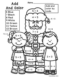 Christmas Worksheet Color By Number Math Worksheet for