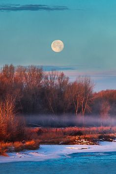 Transitions by James Neeley on Flickr. Super New Moon, Earth, Sun, Celestial, Stars, Artist, Nature, Outdoor, Outdoors