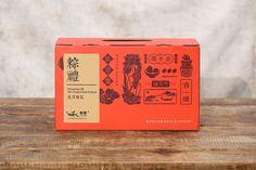 端午礼盒 on Behance Tea Packaging, Food Packaging Design, Paper Packaging, Packaging Design Inspiration, Brand Packaging, Eco Design, Food Graphic Design, Design Logo, Branding Design