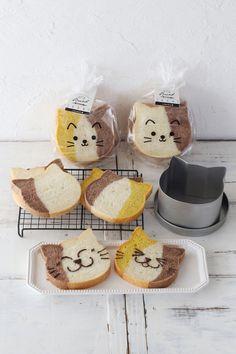 ネコパン by vivian Cat Bread, Kawaii Cooking, Baking Bad, Bread Shaping, Kawaii Dessert, Food Now, Good Food, Yummy Food, Cute Desserts