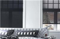 Cortinas Facette® - Cortina con diseño innovador que permite disfrutar de la cantidad de luz o la privacidad deseada. [bedroom blinds curtains windows covering treatment decoración ventanas] Furniture, Home Decor, Yurts, Shades, Windows, Innovation Design, Innovative Products, Quartos, Decoration Home