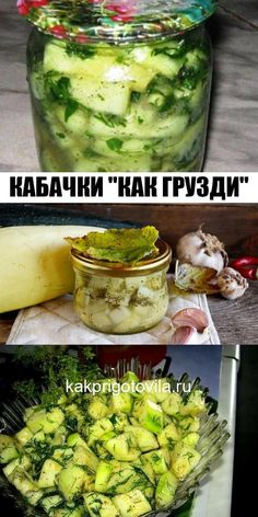 Zucchini & # as a mushroom & # Last year I closed 4 jars per sample - it is VERY delicious This year I'll close 4 times Zucchini, Russian Recipes, Food Humor, Canning Recipes, One Pot Meals, Kimchi, Pickles, Cooking Tips, Cucumber
