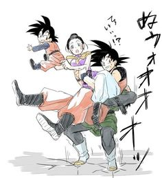 Gohan, Goku, Chichi, and Goten Dragon Ball Z Shirt, Dragon Ball Image, Chi Chi, Anime Dad, Gohan And Goten, Goku And Chichi, Kid Goku, Dbz Characters, Kaneki