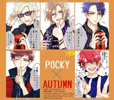 Hot Anime Guys, Anime Boys, Cartoon Background, Japanese Cartoon, Anime Crossover, Anime Artwork, Touken Ranbu, Aesthetic Art, Cool Drawings