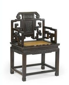 A zitan veneered and hongmu armchair. Image: Courtesy of Bonhams Antique Chinese Furniture, Asian Furniture, Sofa Furniture, Sofa Chair, Furniture Design, Asian Style, Chinese Style, Antique Chairs, Windows And Doors