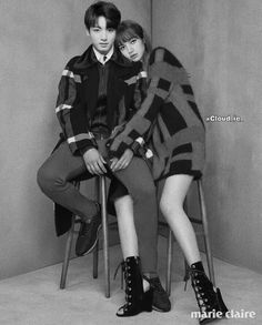 Jungkook x Lisa Bts Jungkook And V, Blackpink And Bts, Kpop Couples, Cute Couples, Bts Kiss, Cutest Animals On Earth, Jeongguk Jeon, Les Bts, Girls Magazine