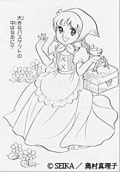 山田ジョンのコレクション 奥村真理子特集