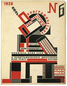 Эльбрус Гутнов. Полиграфическое производство. 1928. № 6. Обложка, набор