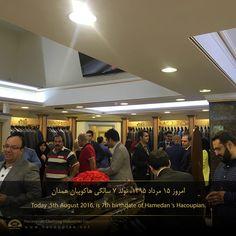 #hacoupian   #hamedan   #iran   #birthdate   #store   #august2016   #suit   #celebrate   #positiveenergy   #people   #specialoffer   #sale   #هاکوپیان   #ایران   #همدان   #جشن   #تولد   #امروز   #انرژی   #مثبت   #حضور   #مردم   #مردانه   #پوشاک