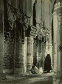 Scroll Images: Oldest Images of The Holy Cities of Makkah and Madinah Islamic Images, Islamic Pictures, Islamic Art, Islamic Sites, Mecca Madinah, Mecca Kaaba, Al Masjid An Nabawi, Masjid Al Haram, Islam Beliefs