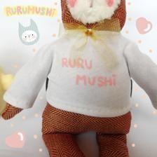 Plushie Rurumushi Orange doll Art doll Soft art doll Teddy   Etsy Hello Everyone, Plushies, Art Dolls, Orange, Children, Fabric, Etsy, Design, Young Children