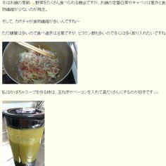 食物繊維大事 意外と食物繊維の多いかぼちゃでスープ http://ift.tt/2iLwe5u #カボチャスープ #東三国 #さくら薬品 #スタッフブログ