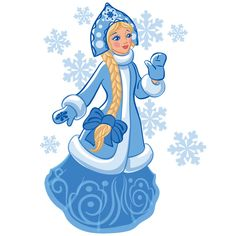 "Photo from album ""новогодний микс"" on Yandex. Christmas Images, Christmas Art, Diy And Crafts, Crafts For Kids, Snow Maiden, Ded Moroz, Russian Folk Art, Christmas Characters, Christmas Illustration"