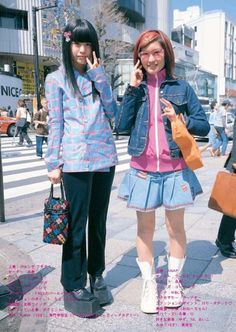 FuckYeahFRUiTS Asian Street Style, Japanese Street Fashion, Tokyo Fashion, Harajuku Fashion, 90s Fashion, Fashion Outfits, Gyaru Fashion, Alternative Outfits, Alternative Fashion