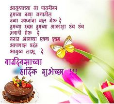 Pin By Hitesh Kumar On Festivals Occasions Sms